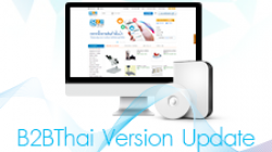 B2BThai Version Update 2.0.8 (12/9/2014)