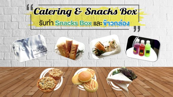 Catering & Snacks box