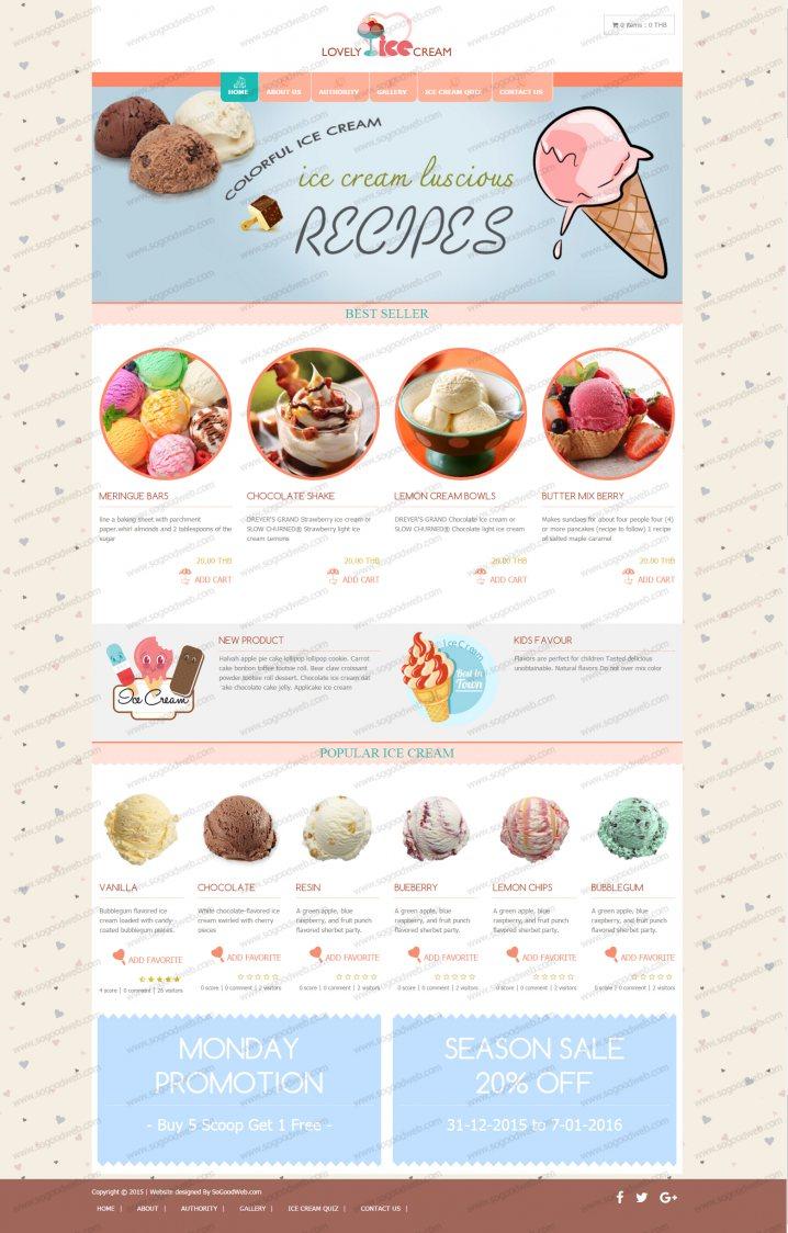 Ice cream & Bekery
