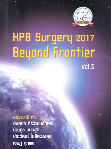 HBP Surgery Vol.05