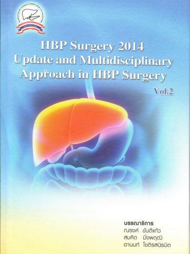 HBP Surgery Vol.02