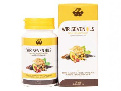 เวียร์ เซเว่น ออยล์ (WIR Seven Oils)