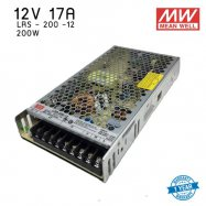 หม้อแปลง SWITCHING  Mean well  LRS  17A 200W 12V