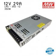 หม้อแปลง SWITCHING  Mean well  LRS  29A 350W 12V
