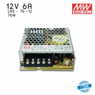 หม้อแปลง SWITCHING  Mean well  LRS  6A 75W 12V