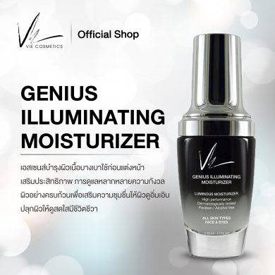 Vie Genius Illuminating Moisturizer 30 ml