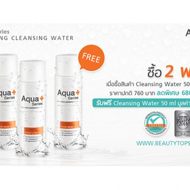 Aqua+series Purifying Cleansing Water