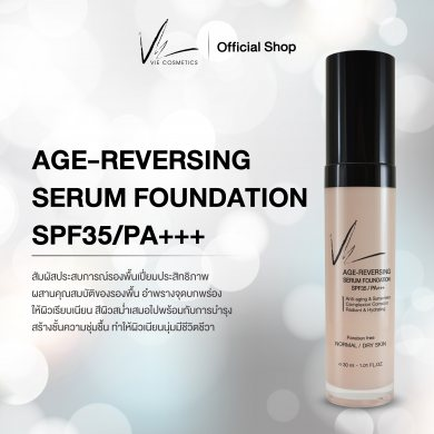 Vie Age-Reversing Serum Foundation SPF35/PA+++ 30 ml