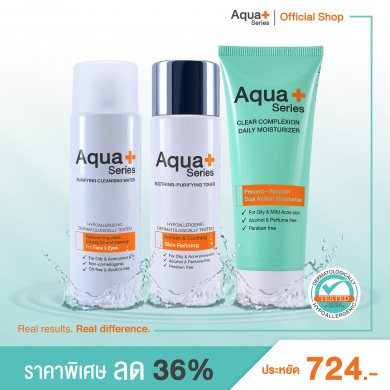 Aqua+ Series Oily Skin set (สำหรับผิวผสม มัน เป็นสิวง่าย)