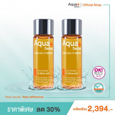 Aqua+ series Enriched-C Serum X 2 ขวด