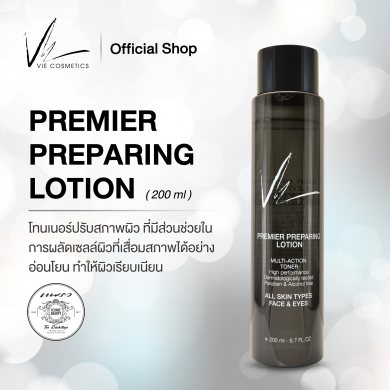 Vie Premier Preparing Lotion 200 ml.
