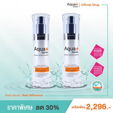 Aqua+ Series Radiance Intensive Essence X 2 ขวด