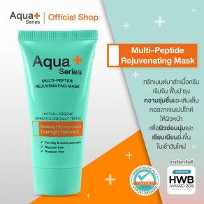 Multi-Peptide Rejuvenating Mask – 30g