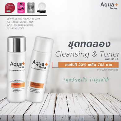 Aqua+ series cleansing water&Toner