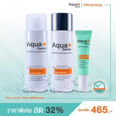 3 Step Acne Solution ( 3 ขั้นตอนสำหรับดูแลสิวอุดตันและอักเสบ)