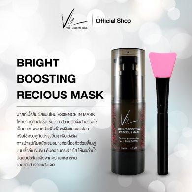 Vie Bright- Boosting Precious Mask 30 ml. (วี ไบร์ท บูสติ้ง พรีเชียส มาสก์ 30 มล.)