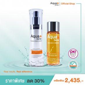 Aqua+ Series เน้นผิวกระจ่างใส ริ้วรอย ฝ้า กระ จุดด่าดำ Essence 30 ml.+ Enriched C serum 15 ml.