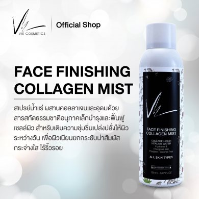 Vie Face Finishing Collagen Mist 150 ml