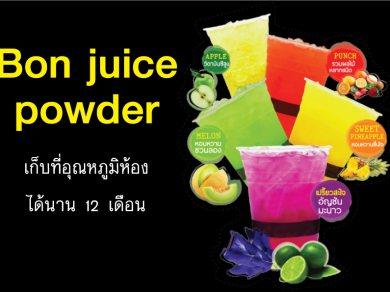 Beverge Powder