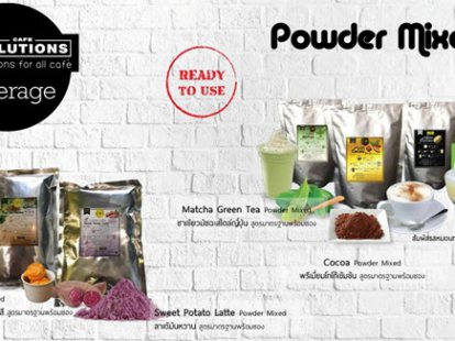 Beverage Powder