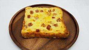 Croque Monsieur Bacon ( 1 แพค บรรจุ 4 ชิ้น/ 1 ลัง บรรจุ 10 แพค)
