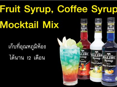 Fruit Syrup, Coffee Syrup, Mocktail Mix