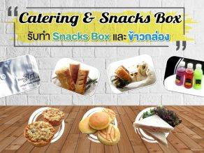 Catering & Snacks box
