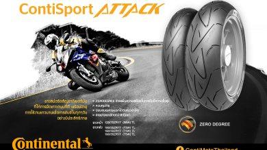 Sport - ContiSportAttack