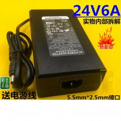 Power supply 24V 6A