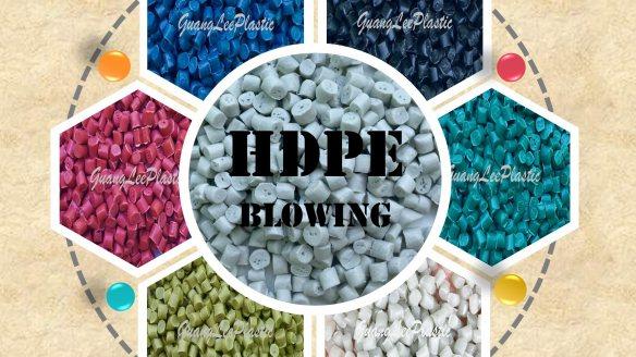 เม็ดพลาสติกรีไซเคิลชนิดเป่า (Recycled Plastic: HDPE--Blow)