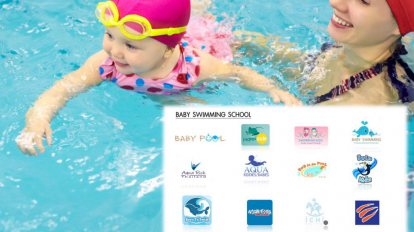 Baby Swimming School (By PAC)