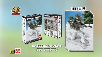 รีวิว Special Troops Military Blocks Series โมเดลประกอบหุ่นทหารมินิ ( แบบB )