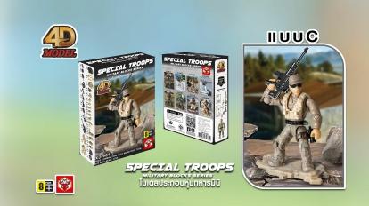 รีวิว Special Troops Military Blocks Series โมเดลประกอบหุ่นทหารมินิ ( แบบC )
