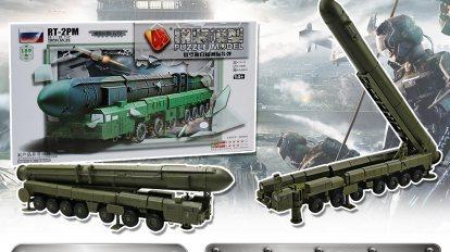 โปรโมชั่น โมเดลประกอบรถทหารรุ่น RT-2PM TOPOL SS-25