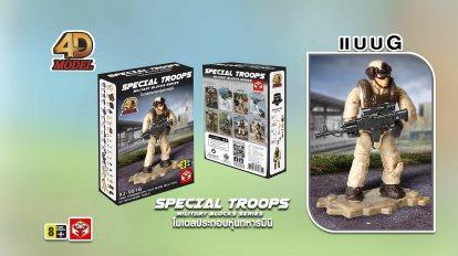 รีวิว Special Troops Military Blocks Series โมเดลประกอบหุ่นทหารมินิ ( แบบG )