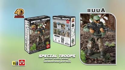 รีวิว Special Troops Military Blocks Series โมเดลประกอบหุ่นทหารมินิ ( แบบA )