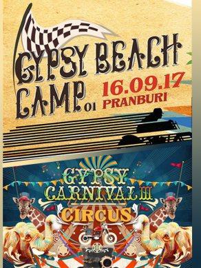 Gypsy Beach Camp งานชิลล์ๆ มันส์ๆของเหล่า Biker