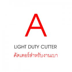 Ligth Duty Cutter