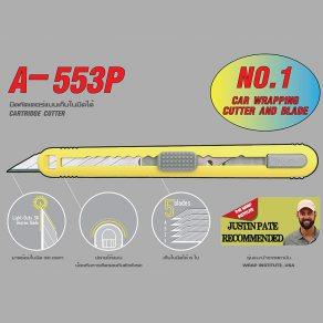 มีดคัตเตอร์ A-553P