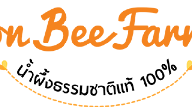 Oon Bee Farm จะเริ่มก้าวไปเป็น ธนาคารน้ำผึ้ง และสร้างตัวตนผ่านแบรนด์