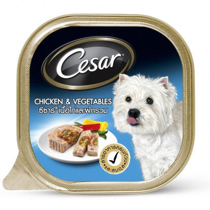 Cesar Chicken and Vegatables