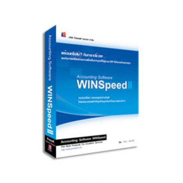 คู่มือการใช้งาน WINSpeed II
