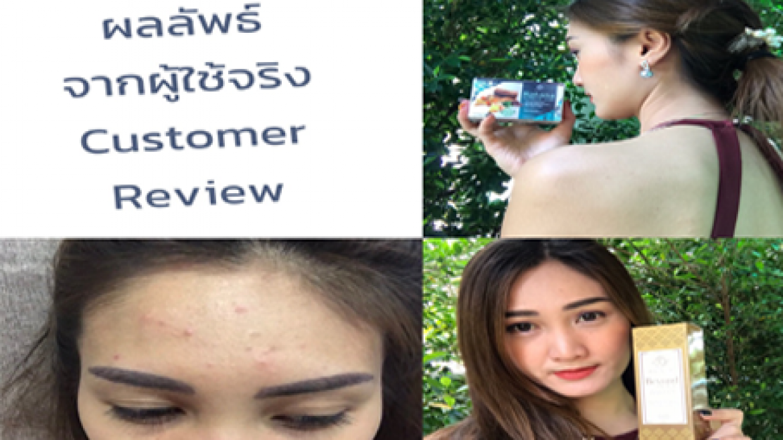 Customer Review Supreme Soap