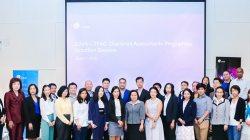 สภาวิชาชีพบัญชี ร่วมกับ CIMA จัดงานปฐมนิเทศน์โครงการ TFAC – CIMA Membership Program