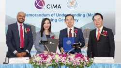 """การลงนามข้อตกลงความร่วมมือ (MOU) """"ก้าวสำคัญของการเป็นสมาชิกองค์กรระดับโลกด้านการบัญชีบริหาร"""""""