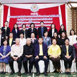 การประชุมคณะอนุกรรมการประสานงานการบริหารสำนักงานสาขาสภาวิชาชีพบัญชี ครั้งที่ที่ 3/2560-2563 (1/2562)