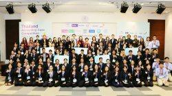ธรรมศาสตร์คว้าแชมป์ การแข่งขันกรณีศึกษาทางบัญชีระดับประเทศ Thailand Accounting Case Competition 2019