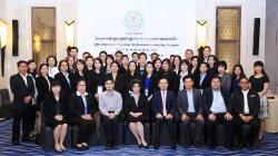 พิธีมอบวุฒิบัตรโครงการ CAE Chief Audit Executive Professional Leadership Program