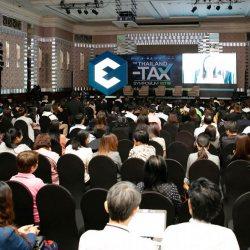 งานเสวนา THE THAILAND e-TAX SYMPOSIUM 2019