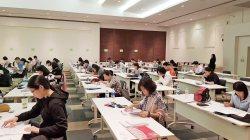 ประกาศรายชื่อผู้ผ่านการทดสอบ (Self-Study CPD) ครั้งที่ 1/2562